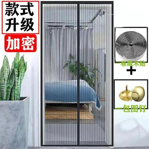 achat rideau de porte moustiquaire pas