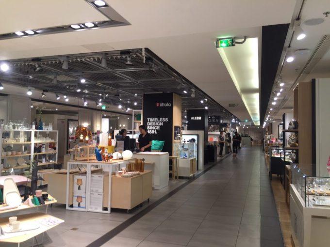 Les magasins de d co paris les plus tendances stillinparis - Magasin habitat paris ...