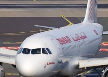 Tunisie : Nouvelles mesures concernant les passagers chez Tunisair