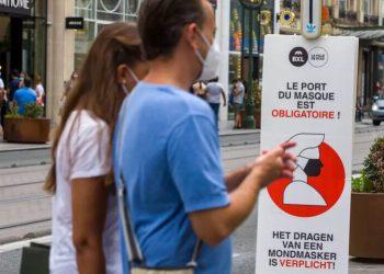 Tunisie : masque obligatoire dans les espaces publics, dès la semaine prochaine