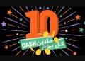 Animations et promotions spéciales pour les 10 ans d'Orange Tunisie