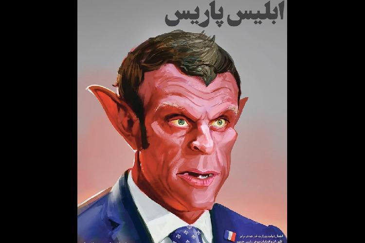 «Le diable de Paris » Macron caricaturé en Une d'un journal iranien