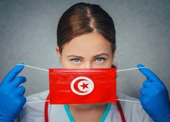 La Tunisie a enregistré 1.971 cas de contamination au Covid-19 en 24 heures