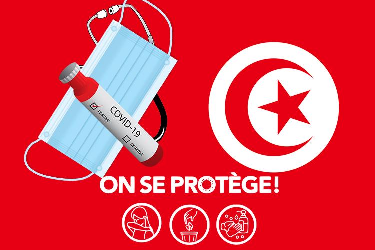 La Tunisie annonce 1.362 nouveaux cas de contamination au Covid-19