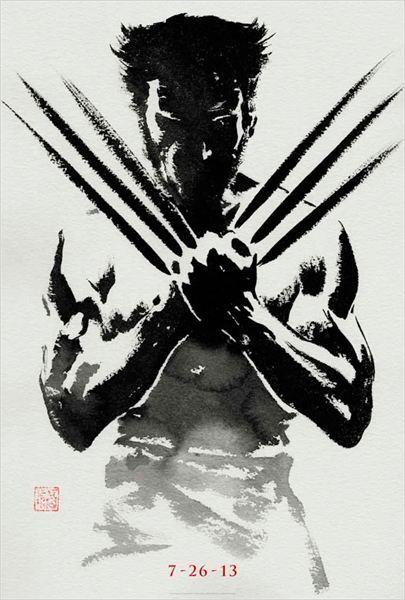 Wolverine : le combat de l'immortel : Affiche