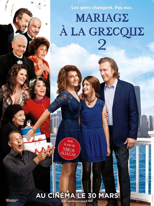 Mariage à la grecque 2 : Affiche