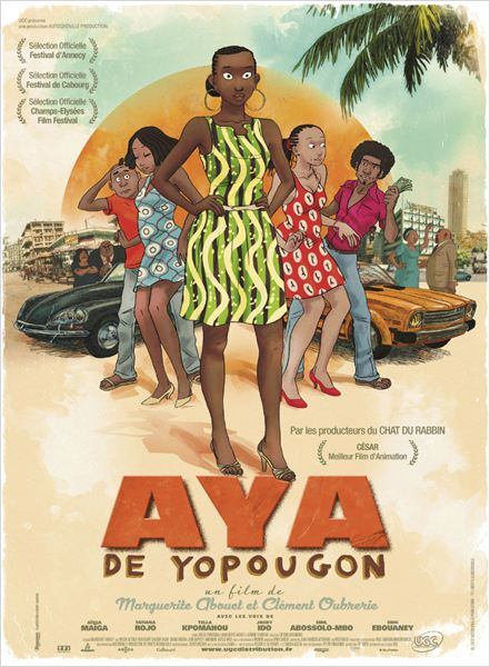 Aya de Yopougon : Affiche