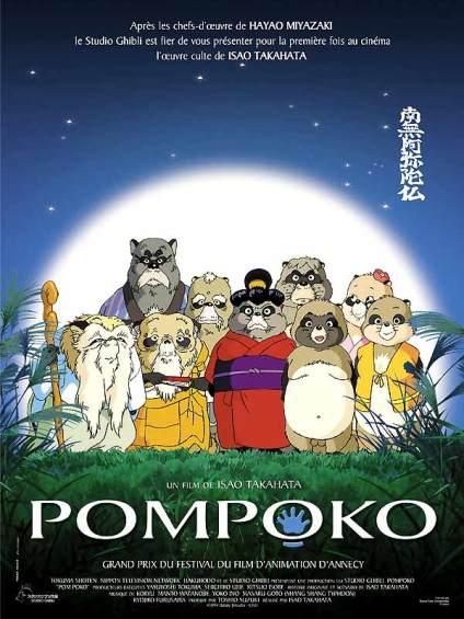 Pompoko - film 1994 - AlloCiné