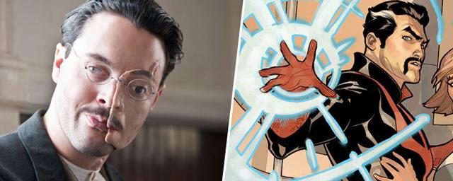 Doctor Strange Le Super Hros De Marvel Pourrait Tre
