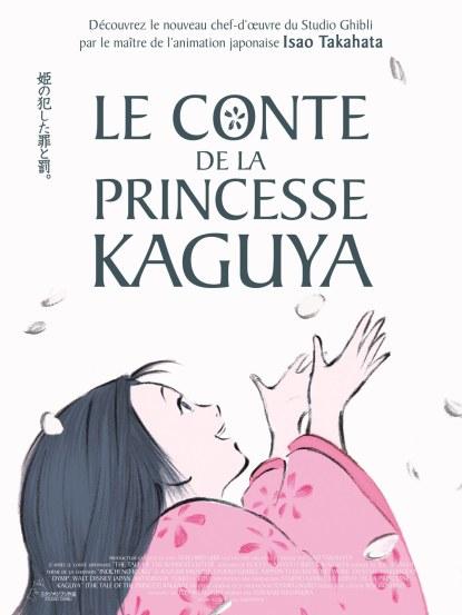 Le Conte de la princesse Kaguya - film 2013 - AlloCiné