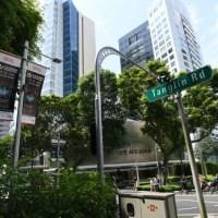 Qui paiera l'addition de Kim Jong Un à Singapour?