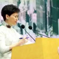 Hong Kong a suspendu son projet de loi sur les extraditions autorisées vers la Chine