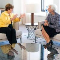 Kristalina Georgieva succède à Christine Lagarde à la tête du FMI