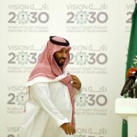 3 blessés dans une attaque au couteau lors d'un spectacle musical en Arabie Saoudite