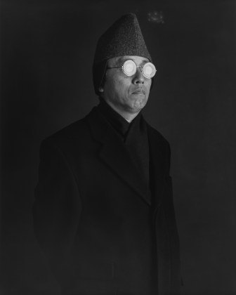 Distorted Universal Vision (Self-Portrait), 2003, gelatin-silver print