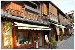 Kioto_010_blog