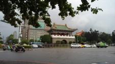 Nanmen - The Southern Gate
