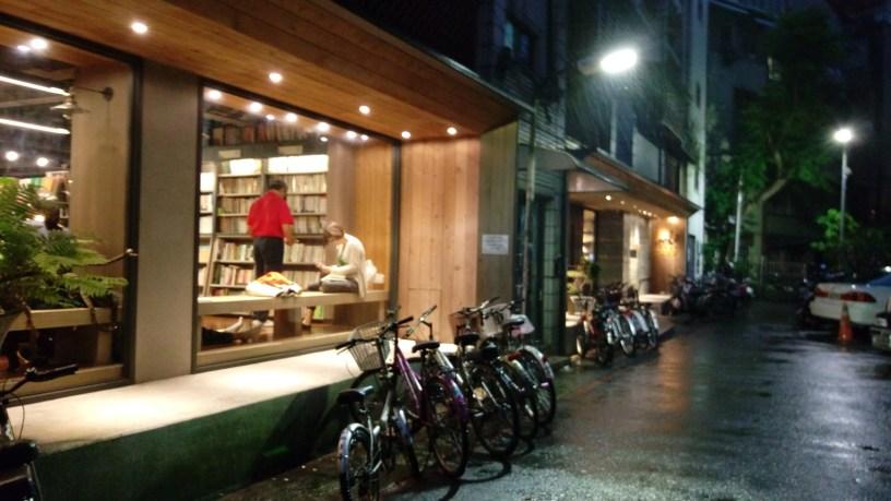 茉莉二手書店
