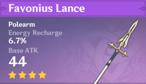 Favonius Lance