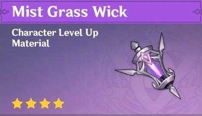 Mist Grass Wick