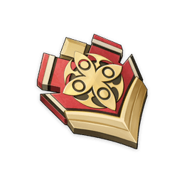 Lieutenant's Insignia