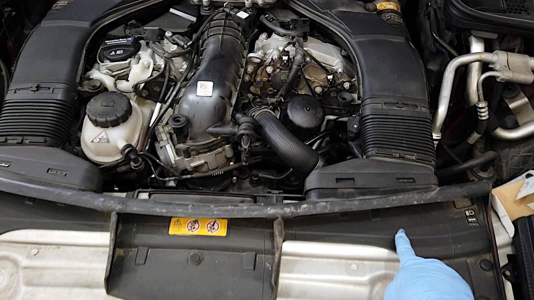 Mercedes-Benz C450 AMG driver-side engine air intake