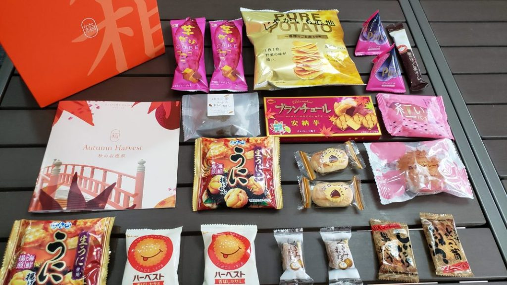 Bokksu 2_Autumn Harvest snacks
