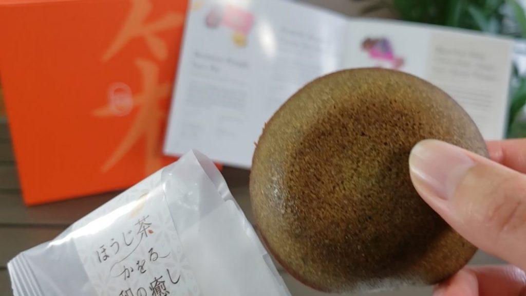 Bokksu 2_Green tea financier 2