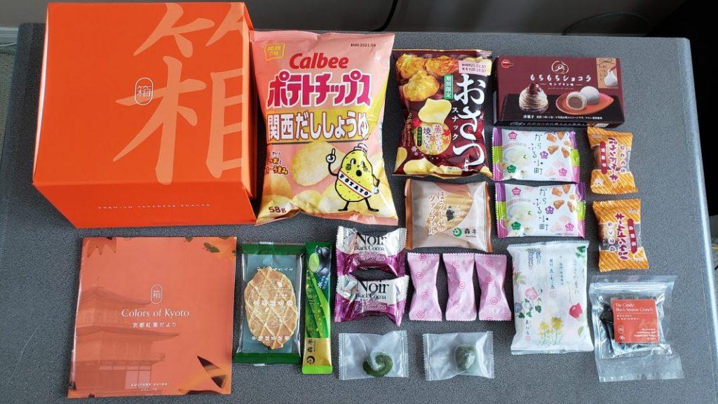 Bokksu 3_Color of Kyoto snacks