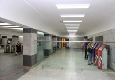 """""""Neftçilər"""" metro stansiyasının vestibüllərində təmir işləri yekunlaşdırılıb"""