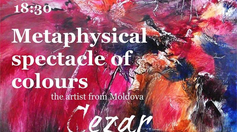 Art Tower состоится открытие персональной выставки Чезар СЕКРИЕРУ под названием «Метофизический спектакль цветов»