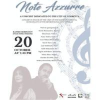 В Баку пройдет прекрасный концерт «Синие ноты»