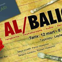 Выставка «Al/Balıq»