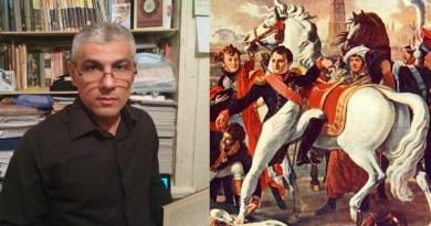 Наполеон и Страна Огней