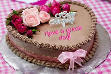 Birthday Cake Photo Frame Online Editing | Amtframe org