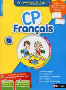 تحمل كتاب تعلم اللغة الفرنسية je comprends tout CP français