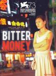 【ベネチア国際映画祭】「苦い銭(Bitter Money)」オリゾンティ脚本賞受賞ワン・ビン新作ドキュメンタリー