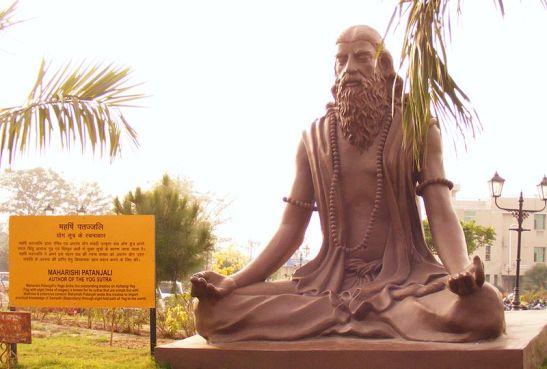 Patanjali_Statue.jpg
