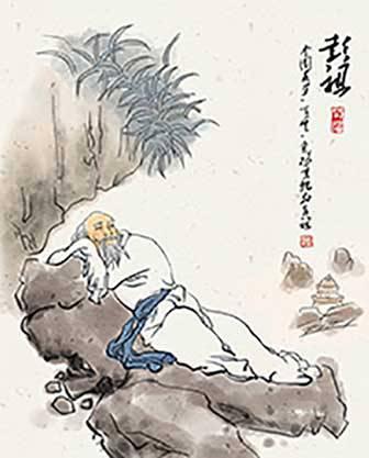 彭祖 Péng Zǔ