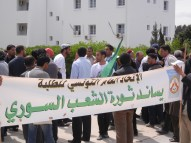 """30 March, Day 5; """"The General Union of Tunisian Students Supports the Syrian People's Revolution;"""" arguments ensue between leftists and Ennahdha supporters; photo by Frances Hasso"""