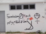 """Anarchist-feminist signs; """"The downfall of the regime is necessary"""" (Arabic); 30 March 2013; Manar Univ.; photo by Frances Hasso"""