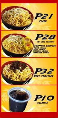 noodle-house-food
