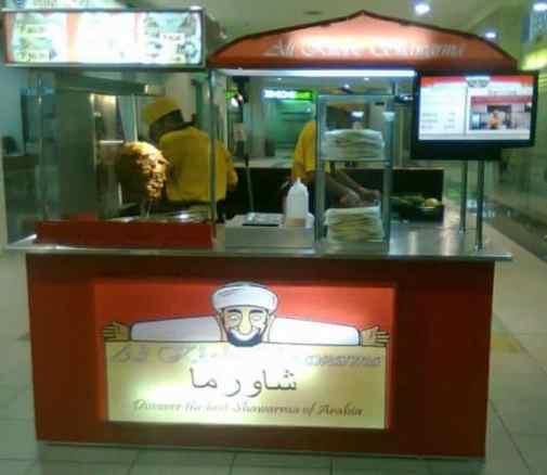 alikhobz food cart 03