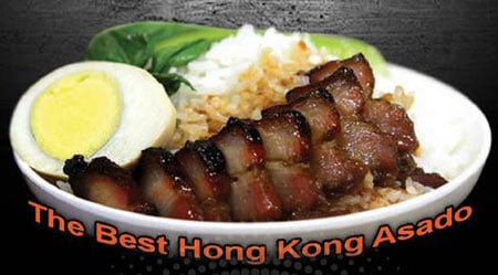 hkr-hongkong-roast-01