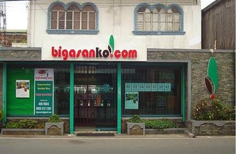 bigasanko-01