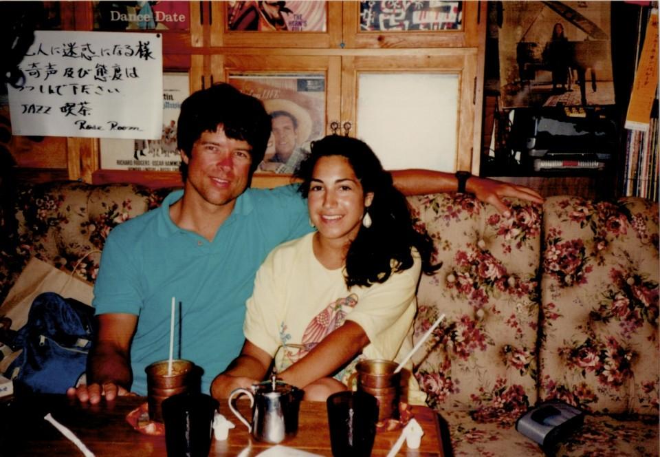 Okinawa 1989 Rick and Fran