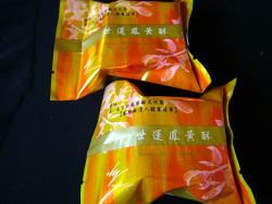 「世運食品」 鳳黃酥