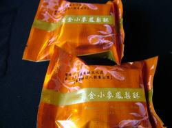 「世運食品」 黃金小麥鳳梨酥
