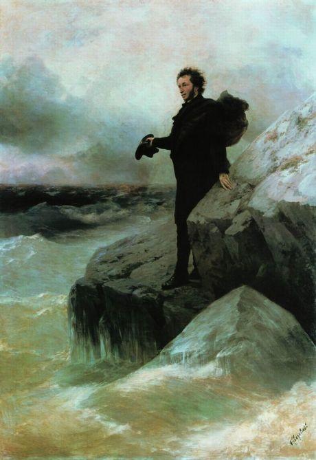 Les Adieux de Pouchkine à la mer, tableau d'Ilia Répine et de Ivan Aïvazovski (1877)