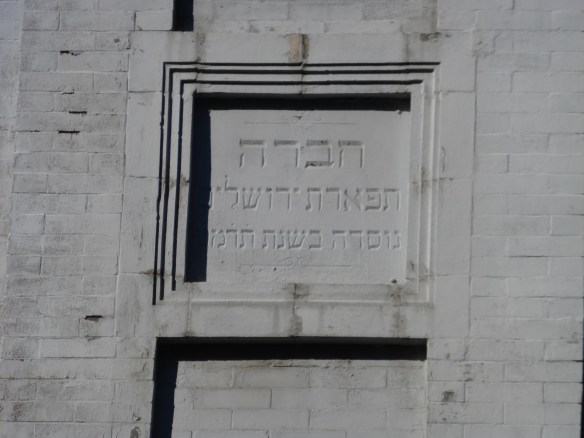 Synagogue 10 sign